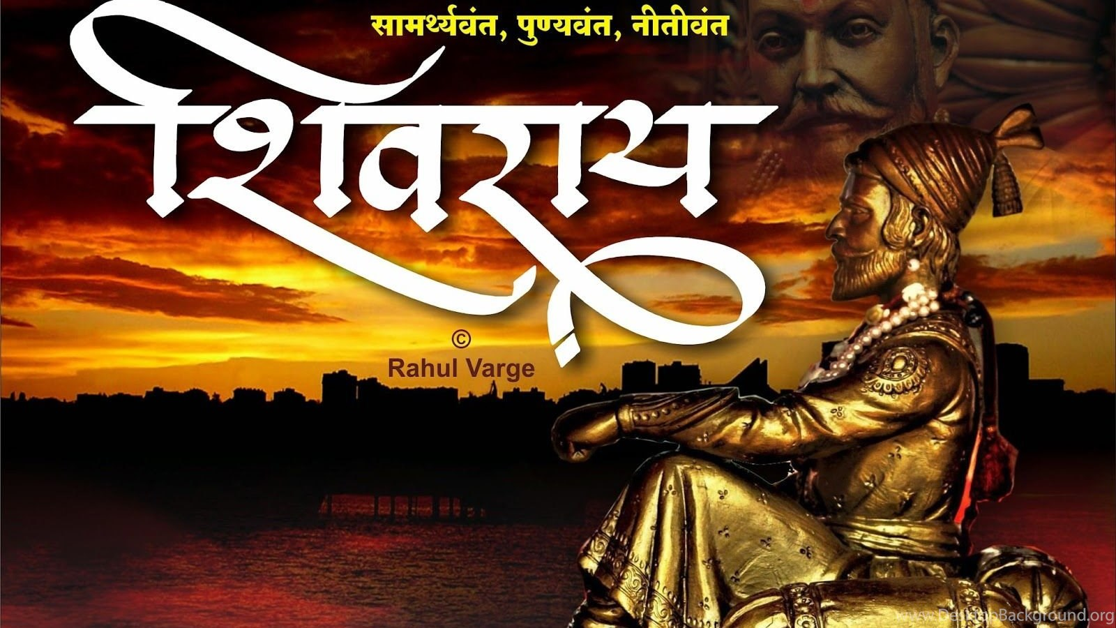 Hardik 3d Name Wallpaper Shivray Shivaji Maharaj Hd New Marathi Wallpapers