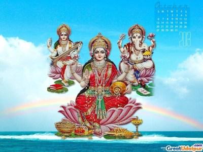 Hindu God Hd Wallpapers Desktop HD Wallpapers Pretty Desktop Background