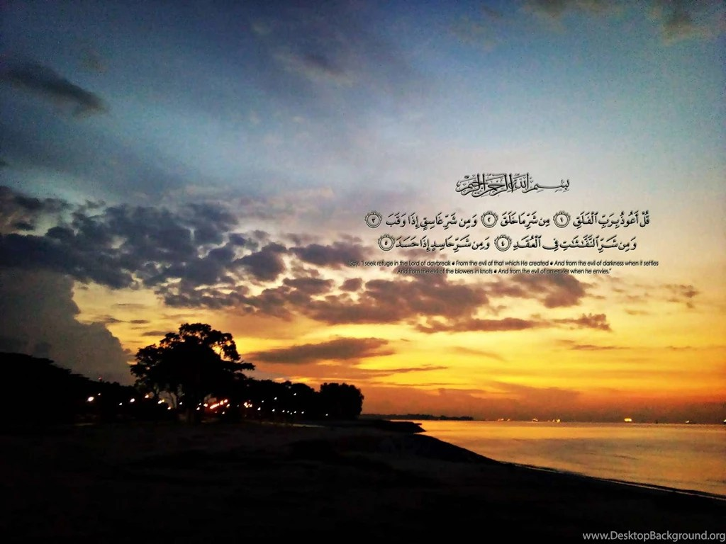 Inspirational Quotes Wallpaper For Iphone 4 Quran Al Kareem Picture Best Ever Islamic Wallpapers