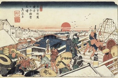 iPhone Wallpapers By Ukiyo e Japanese Woodblock Wallpapers 300 ... Desktop Background