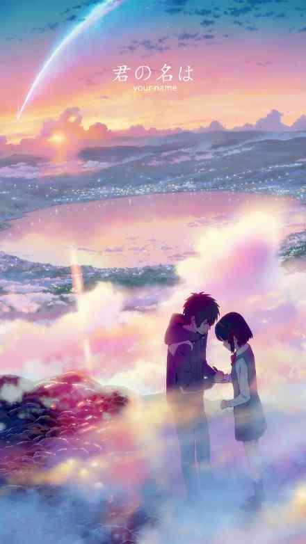 Wallpaper Anime Laptop 《你的名字》唯美情侣手机壁纸 手机壁纸 桌面天下(desktx Com)