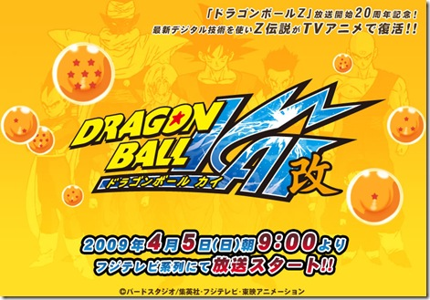 dragon-ball-kai