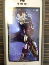 http://www.reddit.com/r/pics/comments/27idix/my_friends_screen_cracked_in_the_perfect_place/