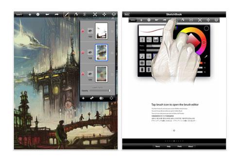 Урок 1 - SketchBook Pro, краткое руководство - Рисунок
