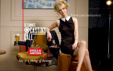 Stella Artois auditions competition for Cannes Film Festival prize
