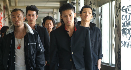 Crows Zero, movie