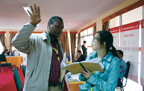 Kenya woos China to invest in the country's grey agro-chemical industry