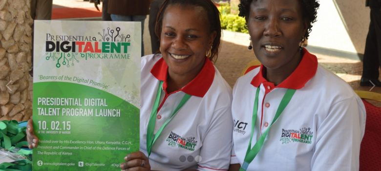 Government management programme for ICT and engineering students begins