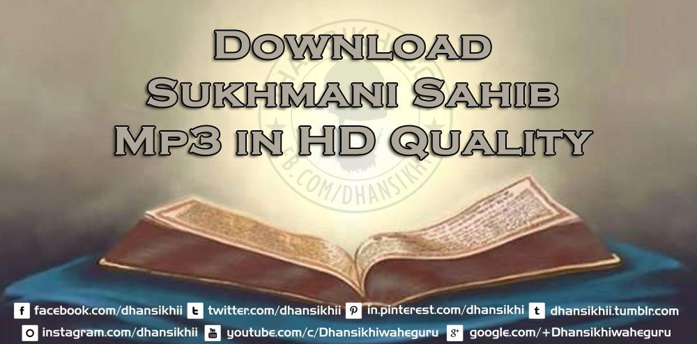 Download Wise Quotes Wallpapers Download Mp3 Sukhmani Sahib Dhansikhi