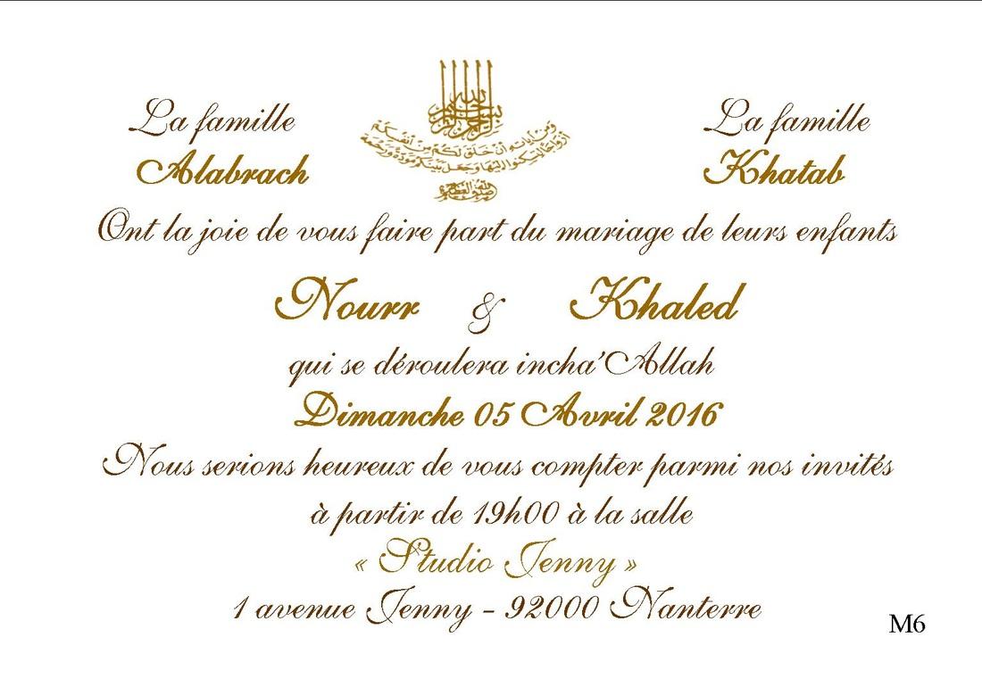 Modele De Texte Mariage Dounia Mariage Dhm Faire Part