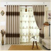 2018 On Sale! European Simple Design Curtains Window Drape