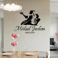 2017 Dancing Michael Jackson Wall Stickers Removable Vinyl ...