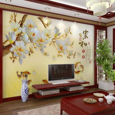 Customized Large Mural 3d Wallpaper Wall Paper Bedroom Living Room Tv Backdrop Of Modern Chinese ...