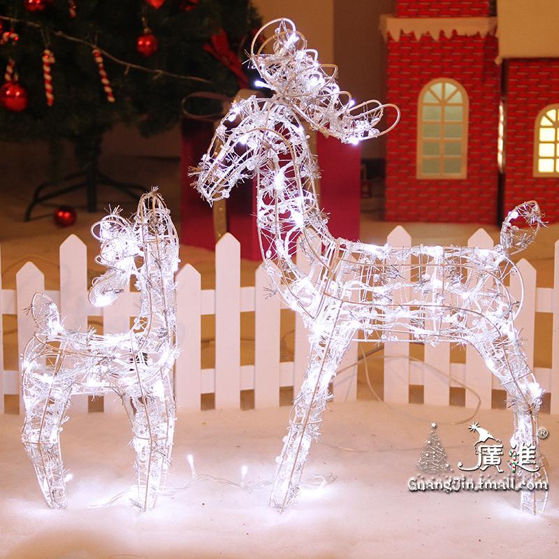 Animated Lighted Reindeer Deer Family Christmas Yard Decoration - lighted christmas yard decorations
