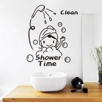 Shower Time Bathroom Wall Decor Stickers Lovely Child ...