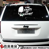 Decal Junky Car Stickers Decals Window Decals Custom .html ...