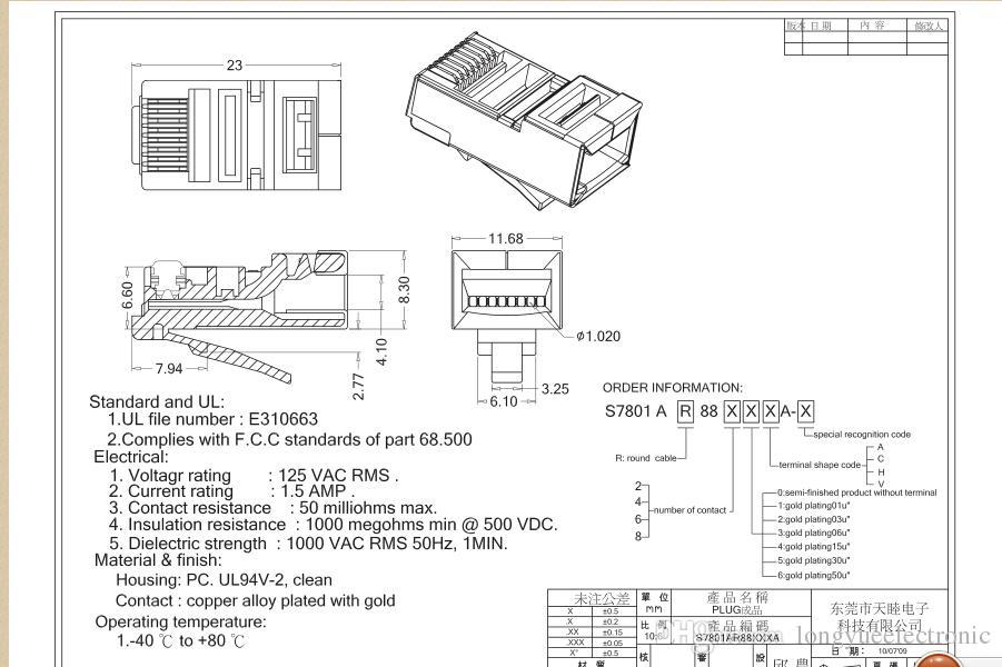 10p10c Plug Wiring Diagram Rj45 Cat5e Shield Netwoking Moduler Plug Standard Ethernet