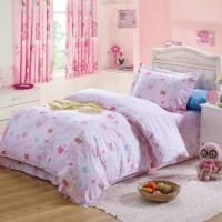 Little Girl Pink Rabbit Heart Comforter Bedding Sets ...