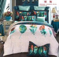 Colorful Feather Bedding Sets King Size Queen Full Double ...