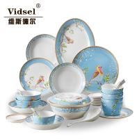 Dinnerware Set Dishes Set High-grade Porcelain Tableware ...
