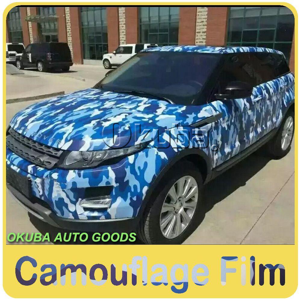Fedex free shipping 1 52 30m blue camouflage vinyl car wrap camo film car sticker bomb design with air free wholesale retail