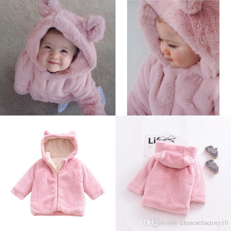 Baby Girls Autumn Winter Clothing Kids Faux Fur Coat Pink Solid