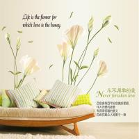 Vinyl Lily Flower Wall Sticker Bedroom Tv Background Wall ...