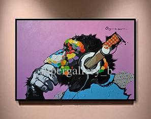 Colorful Animal Print Wallpaper Monkey Wearing Headphones Handpainted Modern Abstract