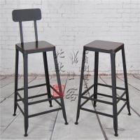 Simple And Stylish Wrought Iron Minimalist Bar Stool Chair ...