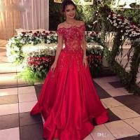 2017 Elegant Red Off Shoulders Prom Dresses A Line Beads ...