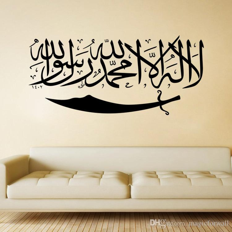 Hot Selling Islamic Muslin Wall Decals Living Room Bedroom Knife - large wall decals for living room