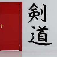 Chinese Writing Wall Decals - c Wall Decal
