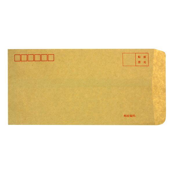 2019 Custom Envelopes Kraft Brown Paper Solidl Color Printed For