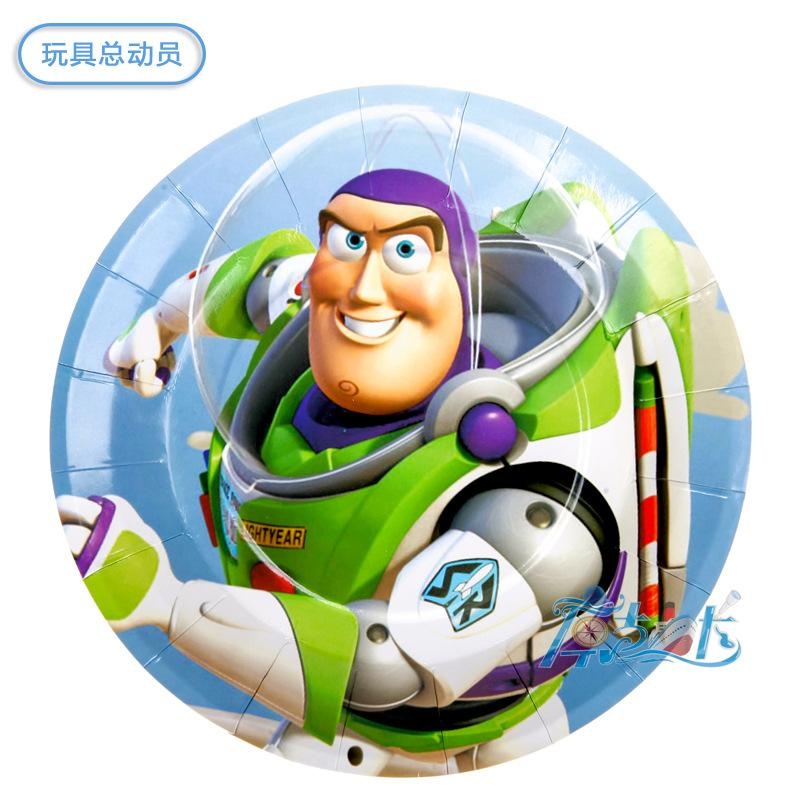 Wholesale 7inch Toy Story Paper Plate New Hot Children