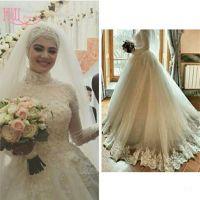 Muslim Women Wedding Dress Pictures | www.pixshark.com ...