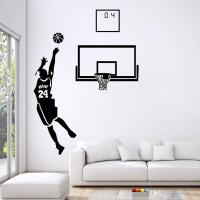 Basketball Men Boys Wall Stickers Sports Wallpaper Wall ...
