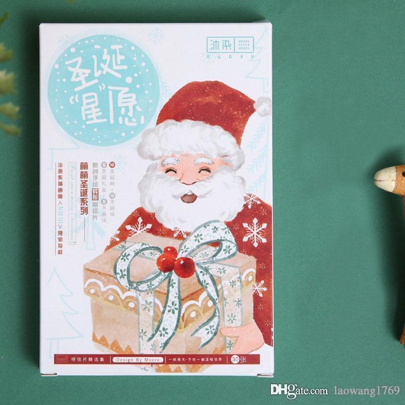 Box Hand Drawing Style Christmas Wish Postcards Kawaii Holiday