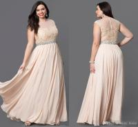 Cheap Special Occasion Dresses | All Dress