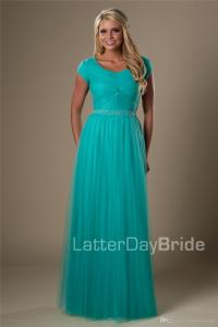 Turquoise Tulle Long Modest Bridesmaid Dresses With Short ...