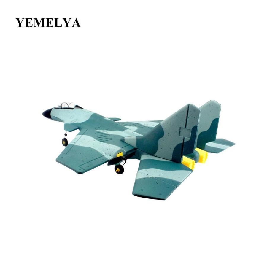 SU27 Fighter Control Glider Ruggedness Children\u0027s Toys Helicopter Model Aircraft Drones RC Jet DIY Kit Rc Trucks And Cars Rc Race Car From Sightly, ...