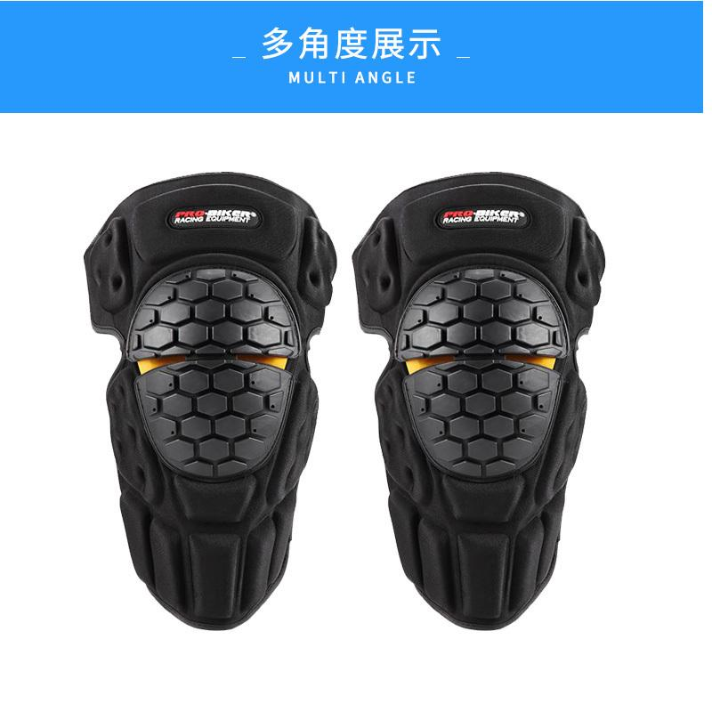 Riding Tribe Motorcycle Kneepad Men Protective Gears Guard Freely
