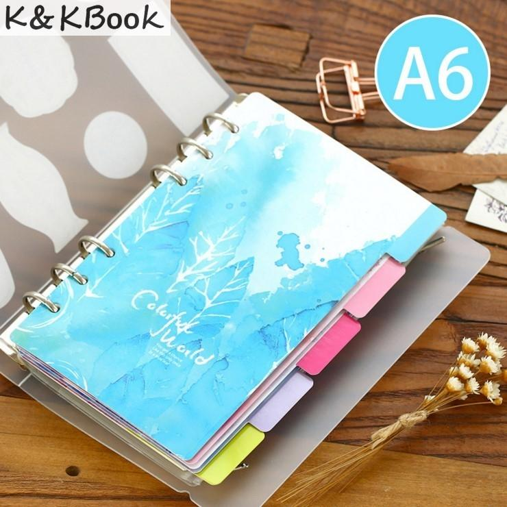 2018 KKBOOK Colored Dividers For Spiral Notebooks,Cute Cartoon