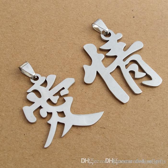 Wholesale Stainless Steel Chinese Word Character Love Necklace