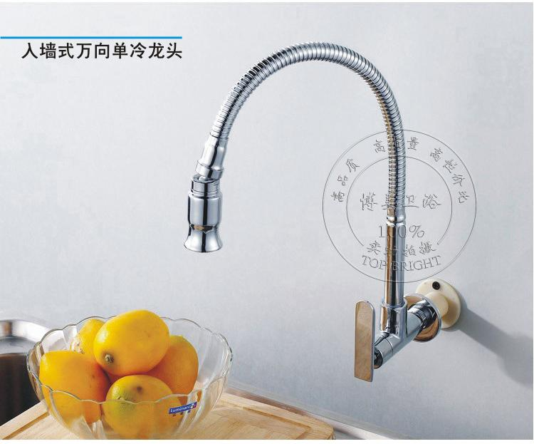 2017 Direct Sale!!!pull Down Kitchen Wall Mounted Brass Chrome - wall mount kitchen faucet