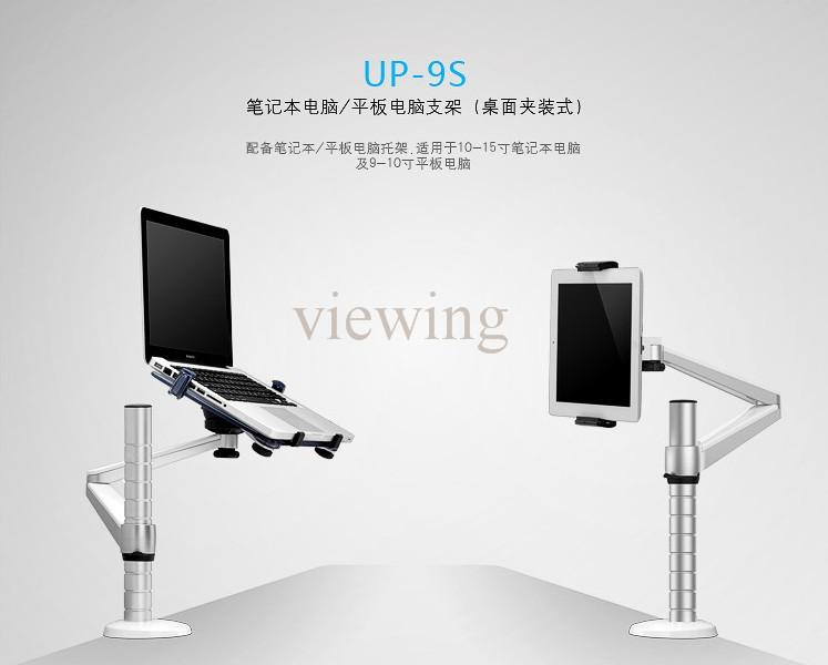 Ipad Mount For Bed Works With Ipad Ebooks Tablets