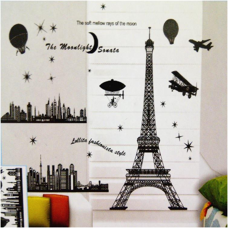 Paris Eiffel Tower Decoration Living Room Large Vinyl Wall Art - large wall decals for living room