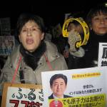 A Resounding NO to India-Japan Nuclear Agreement [Urgent Campaign Update and Appeal]