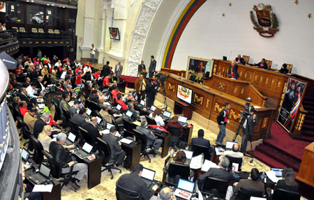 Para dar fin a la discusión, el presidente de la AN, Diosdado Cabello, expresó su apoyo a las medidas en contra del acaparamiento y especulación