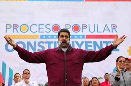Vamos a constitucionalizar la misión alimentación — Maduro