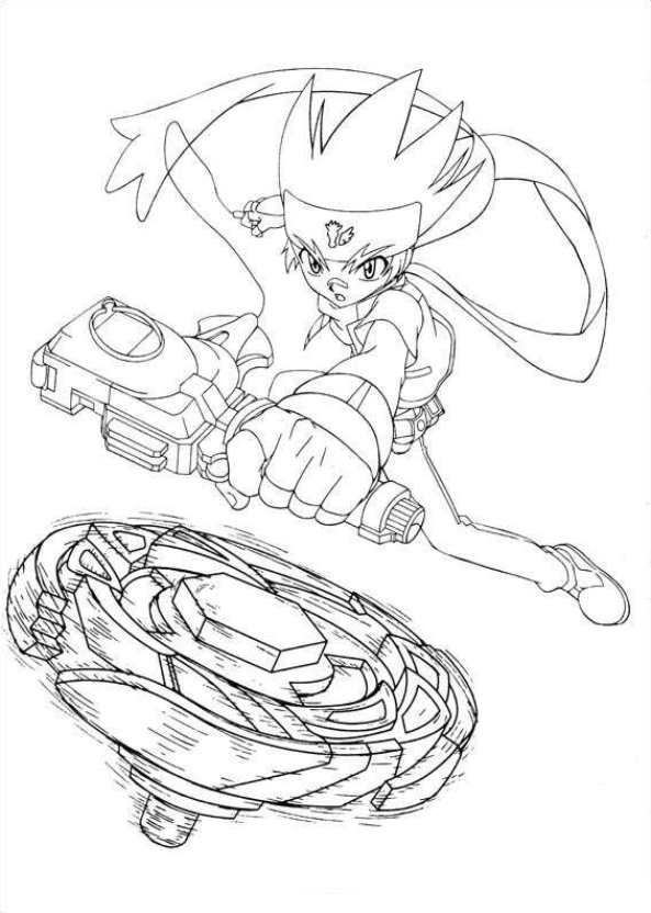 Beyblade Pegasus Coloring Pages - Images of Home Design